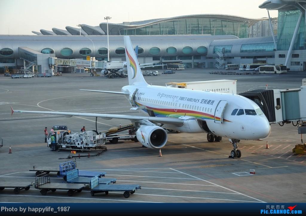 Re:[原创]CKG——JIQ(黔江),华夏CRJ200小铅笔往返 AIRBUS A319-100 B-6441 中国重庆江北机场