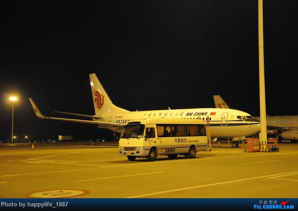 Re:[原创]CKG——JIQ(黔江),华夏CRJ200小铅笔往返    中国重庆江北机场