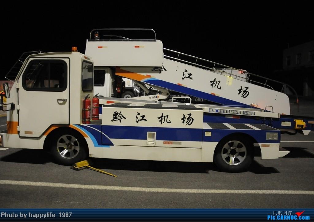 Re:[原创]CKG——JIQ(黔江),华夏CRJ200小铅笔往返 BOMBARDIER (CANADAIR) CRJ-200 B-7700 中国黔江武陵山机场
