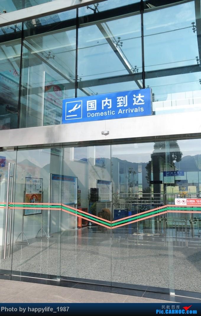 Re:[原创]CKG——JIQ(黔江),华夏CRJ200小铅笔往返    中国黔江武陵山机场