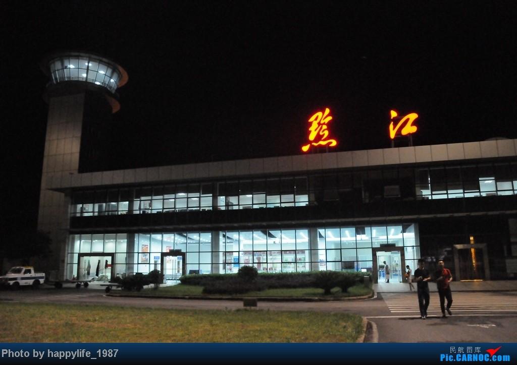 Re:[原创]CKG——JIQ(黔江),华夏CRJ200小铅笔往返 BOMBARDIER (CANADAIR) CRJ-200 B-7700 中国黔江武陵山机场 中国黔江武陵山机场