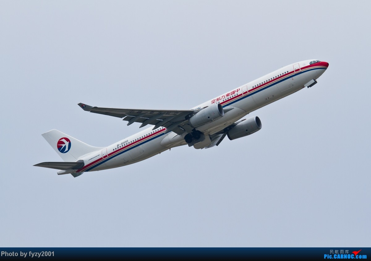 Re:[原创][无锡西站]MU A330系列(332+333=36架)(新增标准6100和最新332天合) AIRBUS A330-300 B-6100 中国上海浦东机场