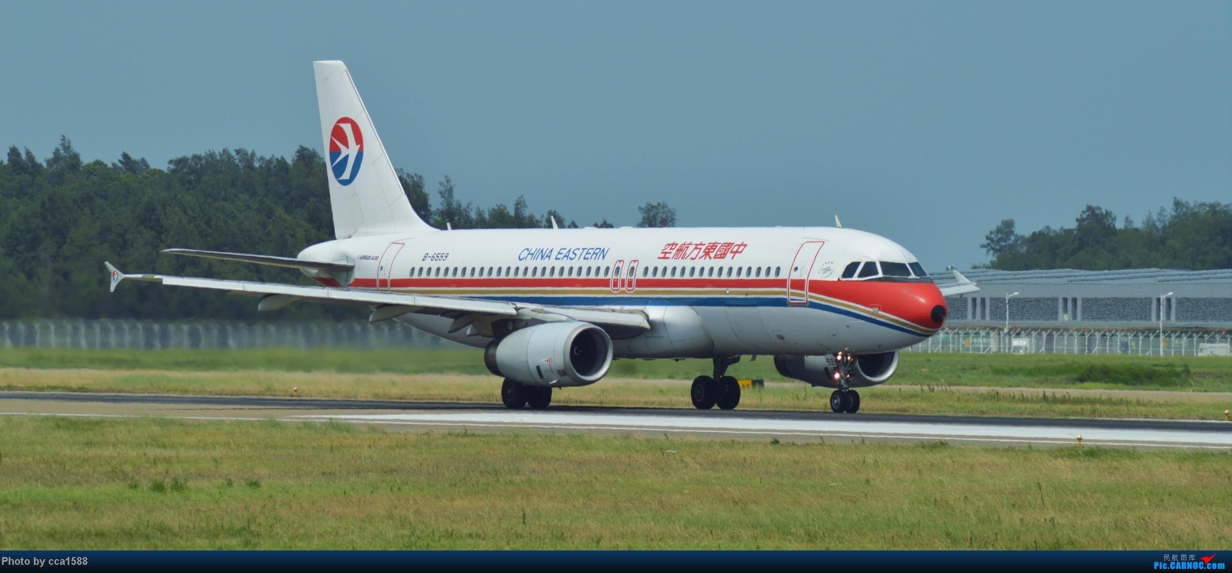 Re:[原创]7.25--FOC拍机集锦~(复兴、新舟60、还有更多惊喜~!) AIRBUS A320-200 B-6559 中国福州长乐机场