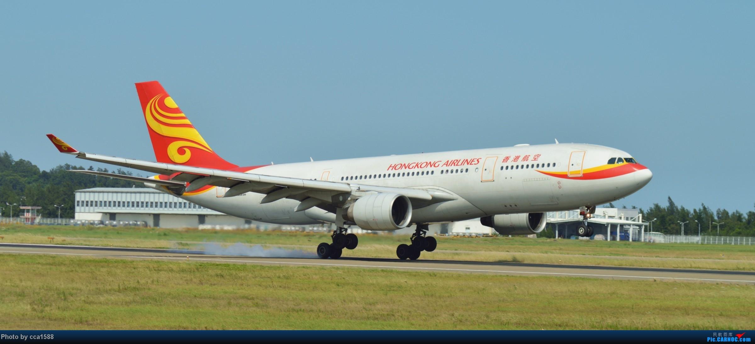 Re:[原创]7.25--FOC拍机集锦~(复兴、新舟60、还有更多惊喜~!) AIRBUS A330-200 B-LNI 中国福州长乐机场
