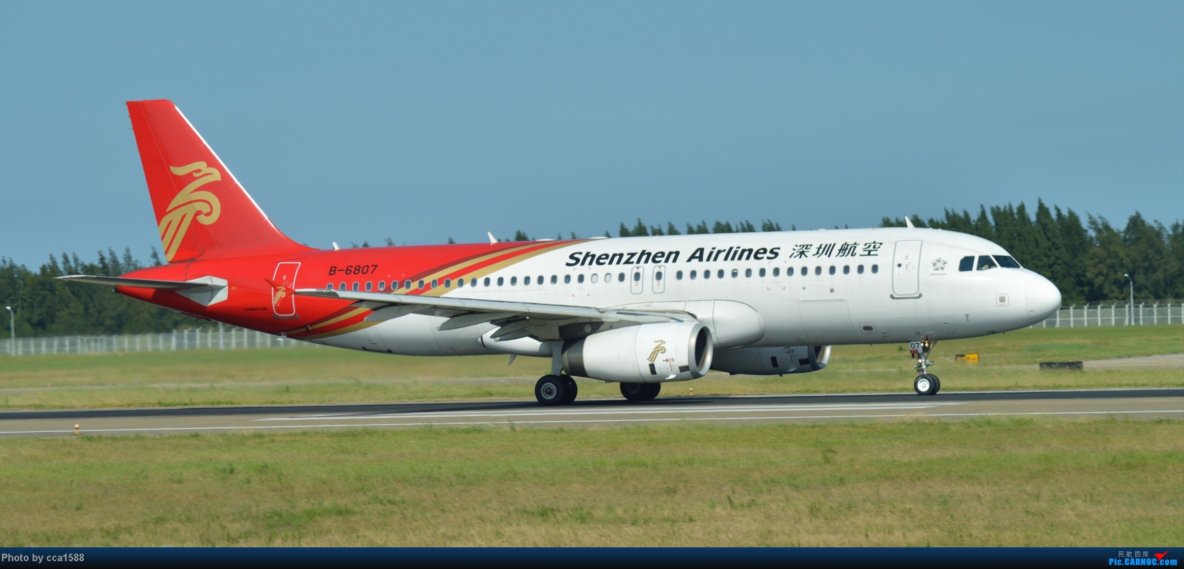 Re:[原创]7.25--FOC拍机集锦~(复兴、新舟60、还有更多惊喜~!) AIRBUS A320-200 B-6807 中国福州长乐机场