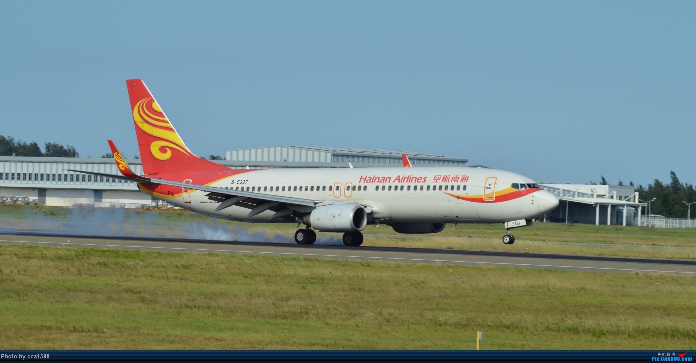 Re:[原创]7.25--FOC拍机集锦~(复兴、新舟60、还有更多惊喜~!) BOEING 737-800 B-5337 中国福州长乐机场
