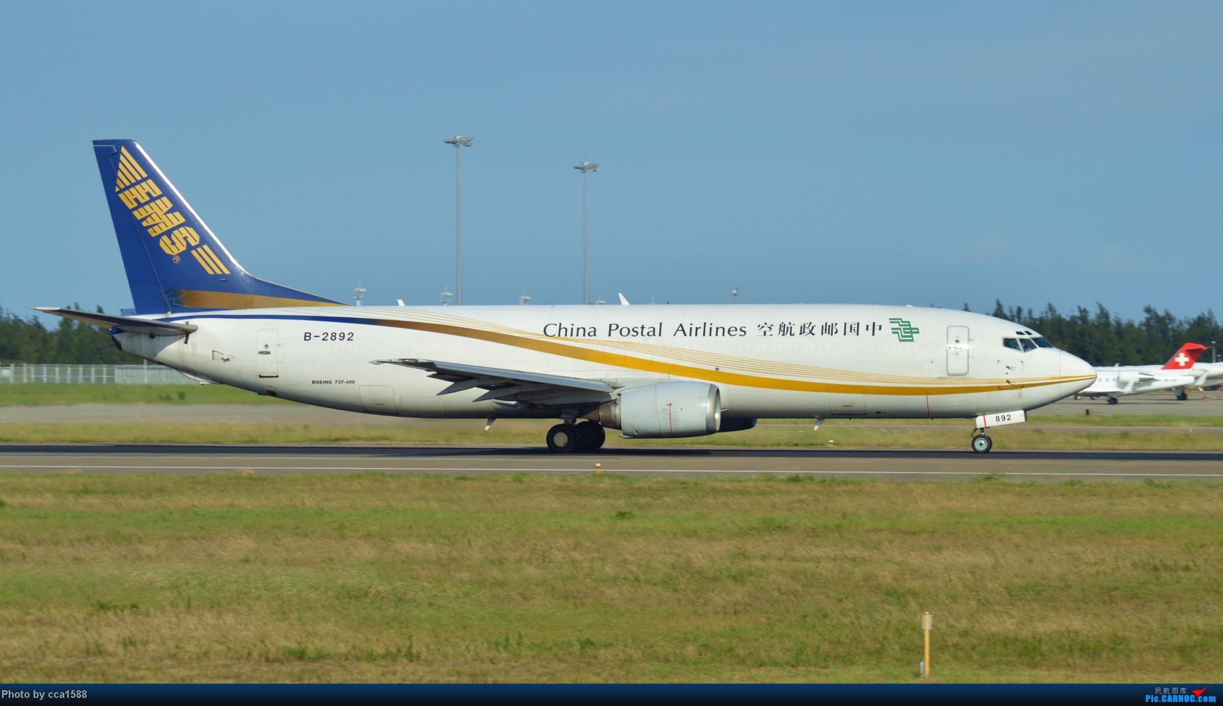 Re:[原创]7.25--FOC拍机集锦~(复兴、新舟60、还有更多惊喜~!) BOEING 737-400 B-2892 中国福州长乐机场