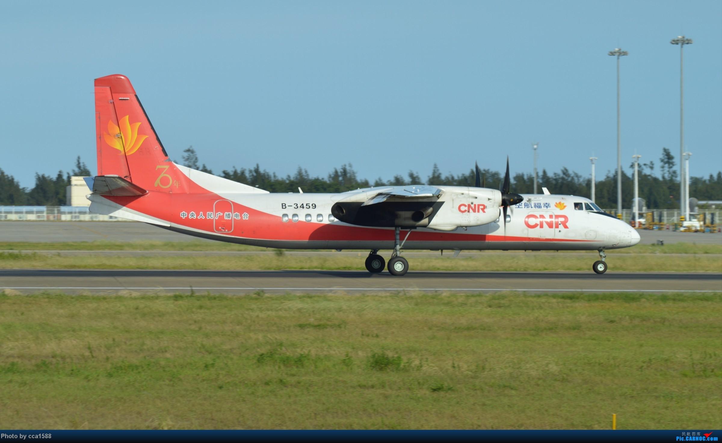 Re:[原创]7.25--FOC拍机集锦~(复兴、新舟60、还有更多惊喜~!) XIFEI MA-60 B-3459 中国福州长乐机场