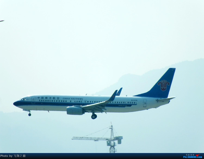 Re:[原创]CKG夏日拍机(国航新机1959.少见的天翼亚洲航空320.泰东734) BOEING 737-800 B-5715 重庆江北国际机场