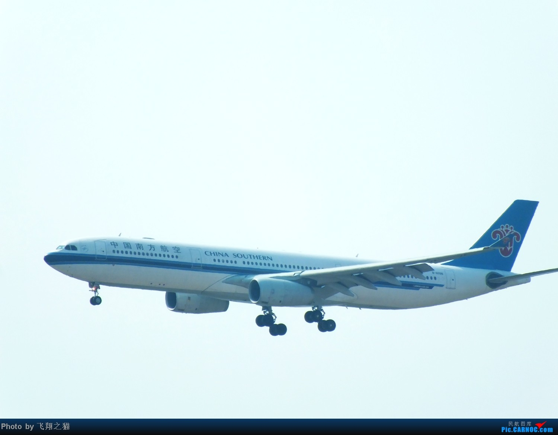 Re:[原创]CKG夏日拍机(国航新机1959.少见的天翼亚洲航空320.泰东734) AIRBUS A330-300 B-6098 重庆江北国际机场