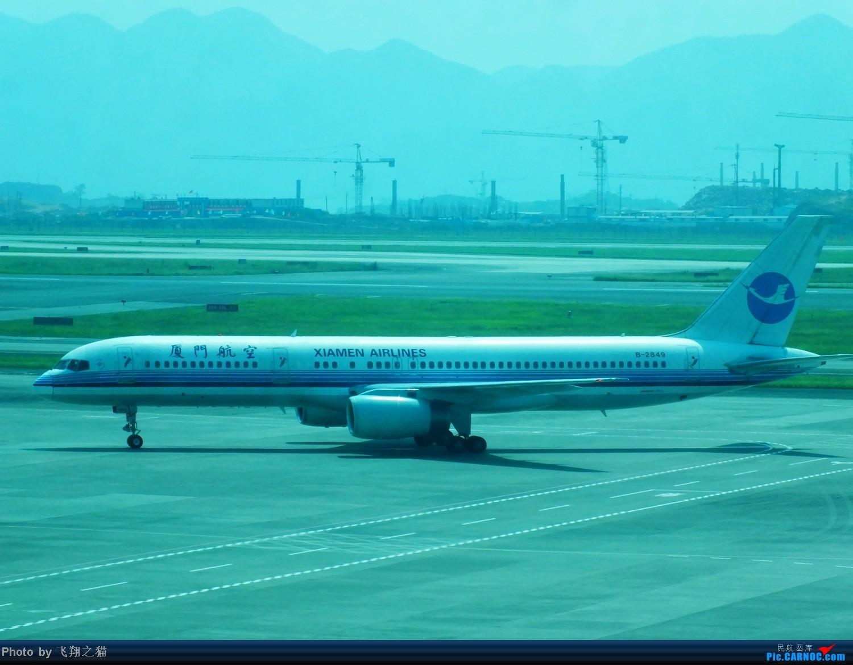 Re:[原创]CKG夏日拍机(国航新机1959.少见的天翼亚洲航空320.泰东734) BOEING 757-200 B-2849 重庆江北国际机场