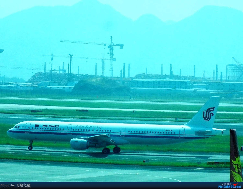 Re:[原创]CKG夏日拍机(国航新机1959.少见的天翼亚洲航空320.泰东734) AIRBUS A321 B-1816 重庆江北国际机场