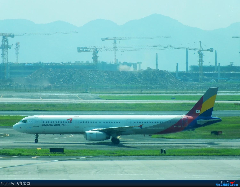 Re:[原创]CKG夏日拍机(国航新机1959.少见的天翼亚洲航空320.泰东734) AIRBUS A321 HL-7722 重庆江北国际机场