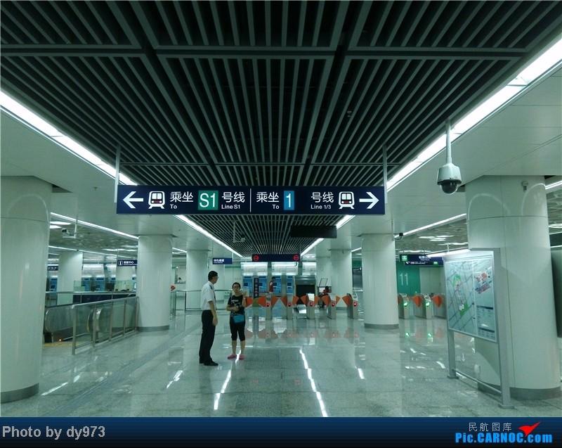 [原创]NKG最新图片【貌似转场以后论坛上就没图了】    中国南京禄口机场