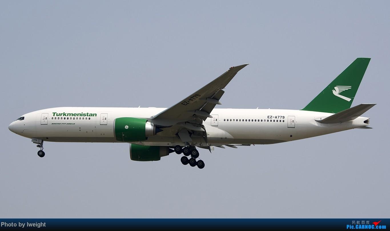 [原创]给力的南风,恼人的雾霾,首都机场7.27 BOEING 777-200 EZ-A779 中国北京首都机场