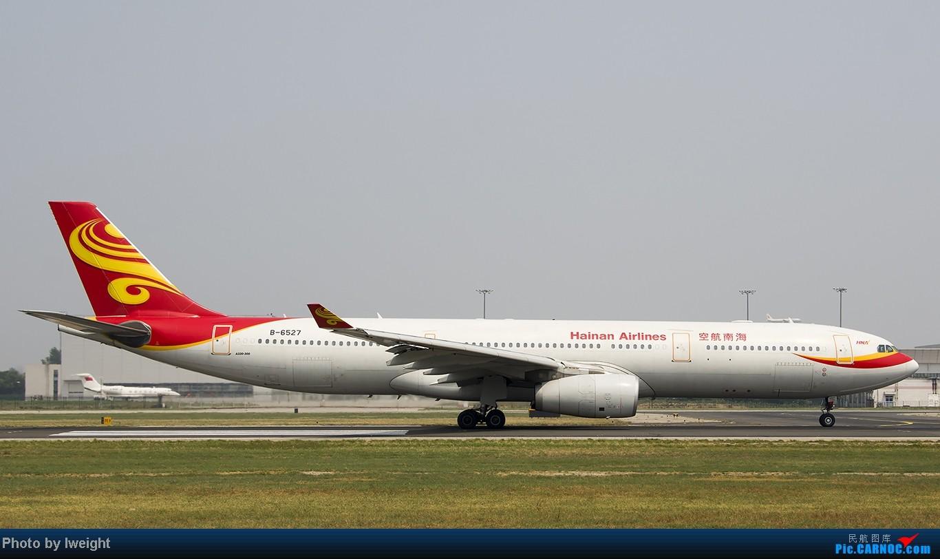 Re:[原创]给力的南风,恼人的雾霾,首都机场7.27 AIRBUS A330-300 B-6527 中国北京首都机场