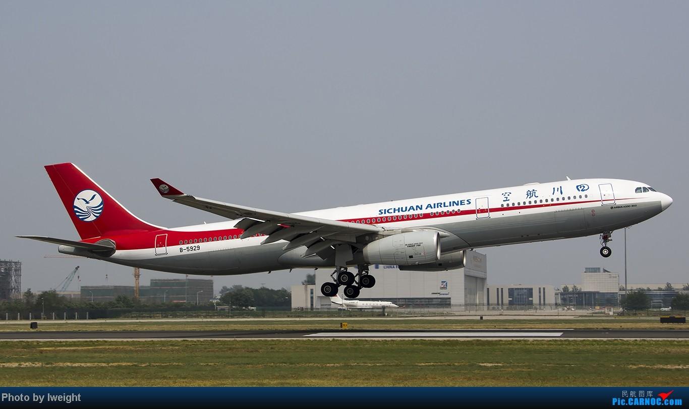 Re:[原创]给力的南风,恼人的雾霾,首都机场7.27 AIRBUS A330-300 B-5929 中国北京首都机场
