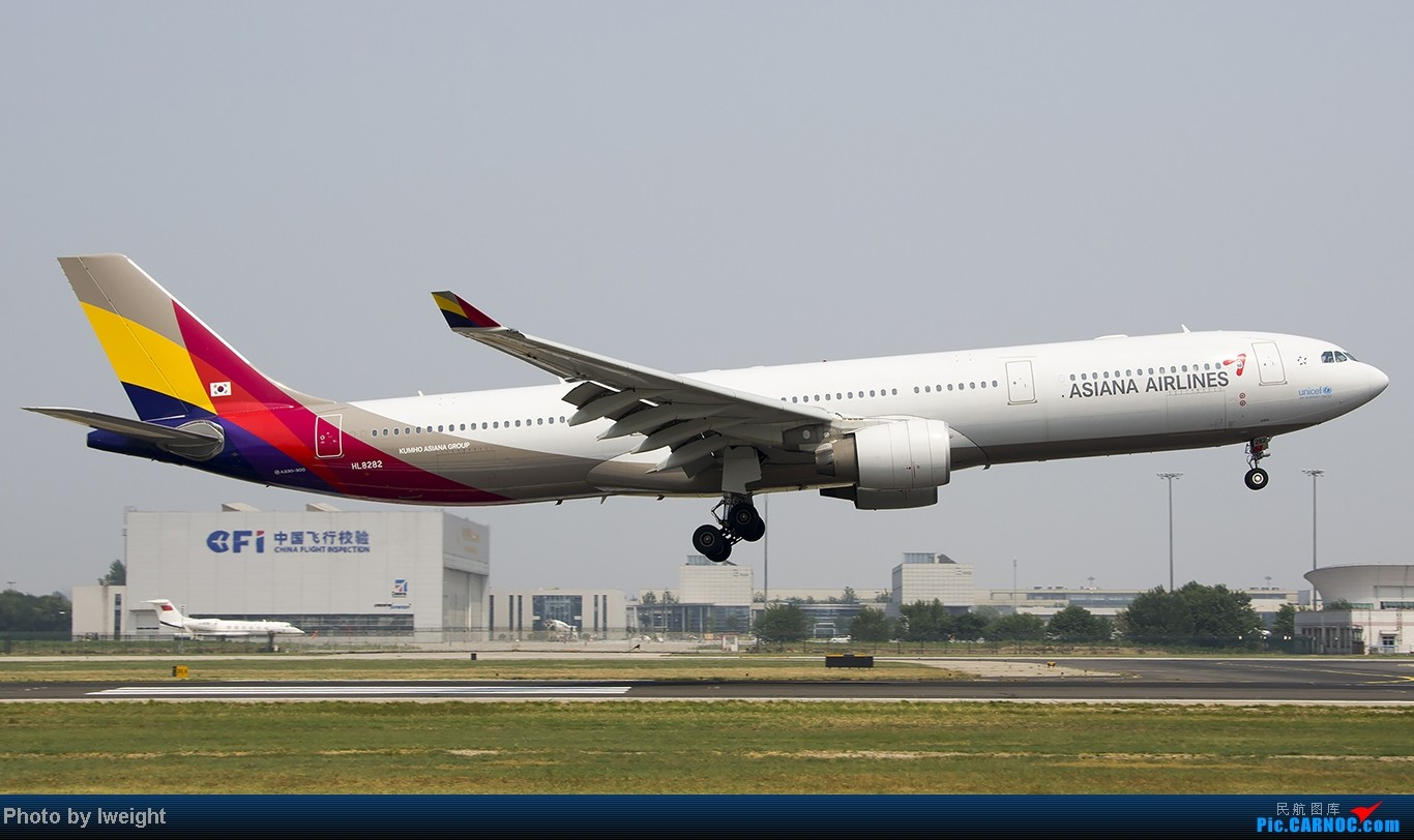 Re:[原创]给力的南风,恼人的雾霾,首都机场7.27 AIRBUS A330-300 HL8282 中国北京首都机场