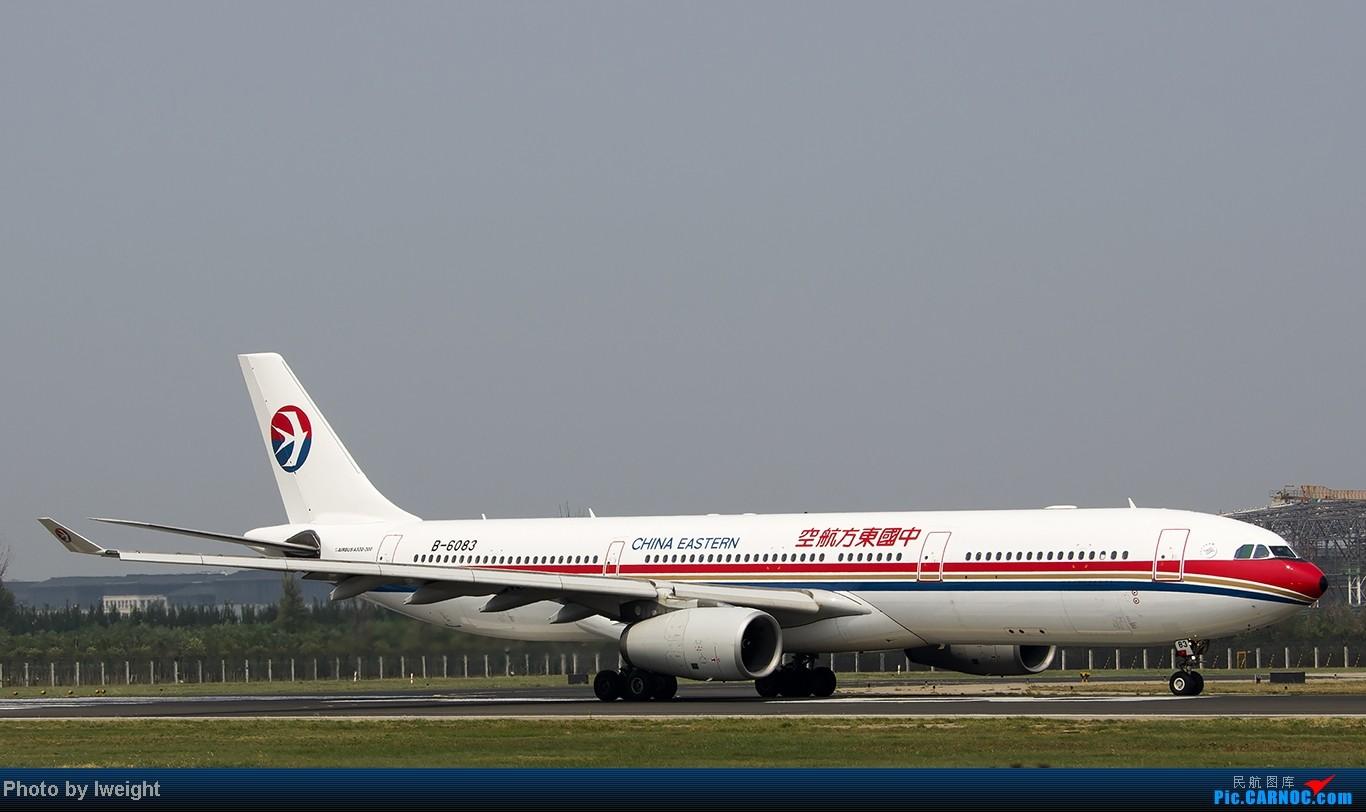 Re:[原创]给力的南风,恼人的雾霾,首都机场7.27 AIRBUS A330-300 B-6083 中国北京首都机场