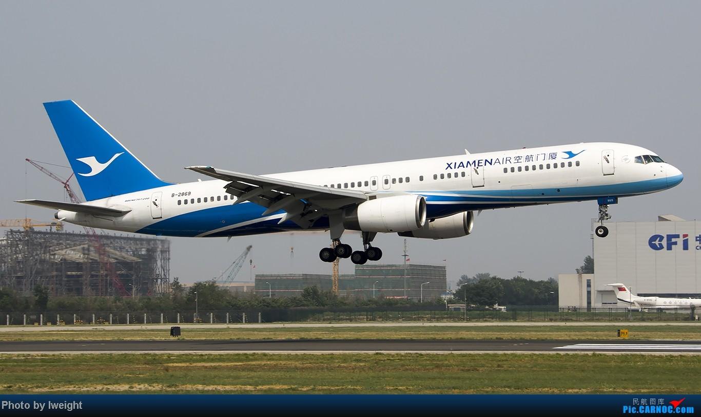 Re:[原创]给力的南风,恼人的雾霾,首都机场7.27 BOEING 757-200 B-2869 中国北京首都机场