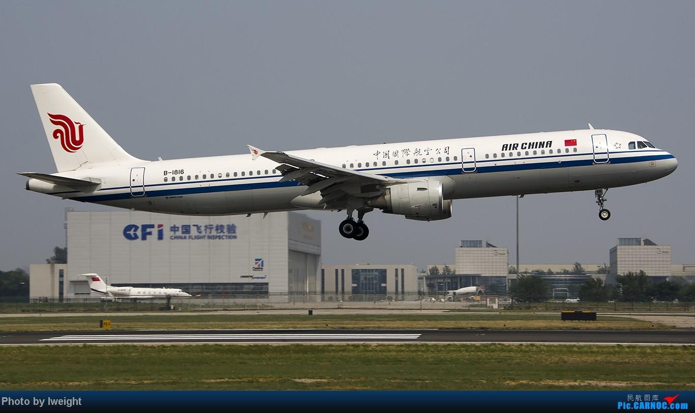 Re:[原创]给力的南风,恼人的雾霾,首都机场7.27 AIRBUS A321-200 B-1816 中国北京首都机场