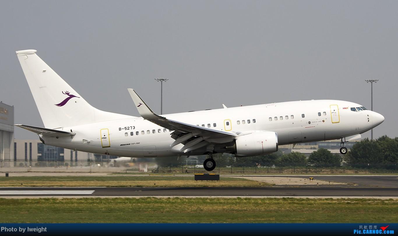 Re:[原创]给力的南风,恼人的雾霾,首都机场7.27 BOEING BBJ B-5273 中国北京首都机场
