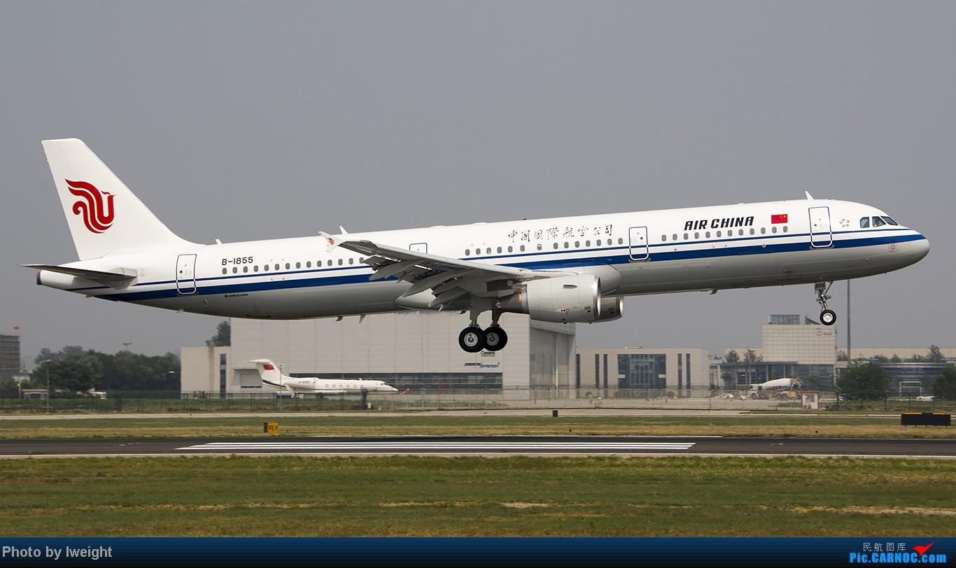 Re:[原创]给力的南风,恼人的雾霾,首都机场7.27 AIRBUS A321-200 B-1855 中国北京首都机场