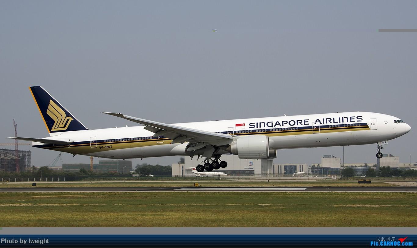 Re:[原创]给力的南风,恼人的雾霾,首都机场7.27 BOEING 777-300 9V-SWT 中国北京首都机场