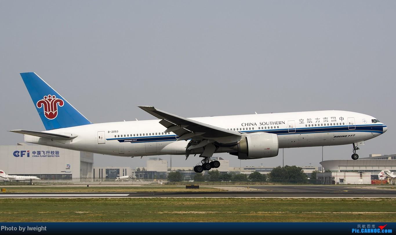 Re:[原创]给力的南风,恼人的雾霾,首都机场7.27 BOEING 777-200 B-2053 中国北京首都机场
