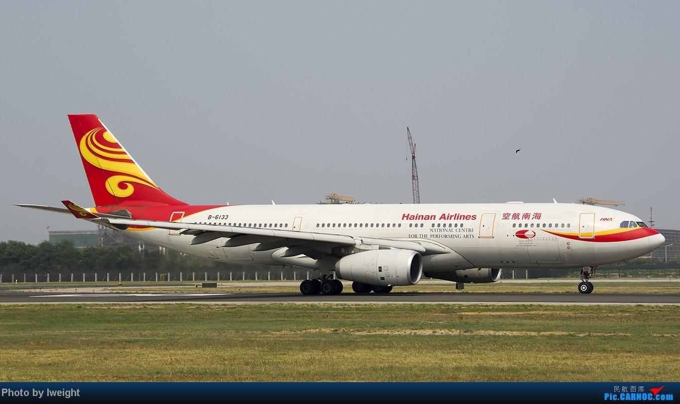 Re:[原创]给力的南风,恼人的雾霾,首都机场7.27 AIRBUS A330-200 B-6133 中国北京首都机场