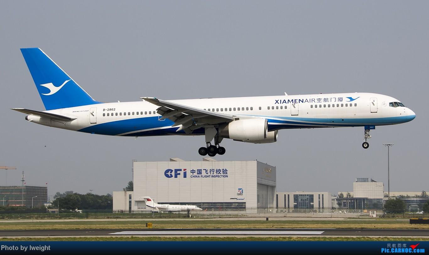 Re:[原创]给力的南风,恼人的雾霾,首都机场7.27 BOEING 757-200 B-2862 中国北京首都机场
