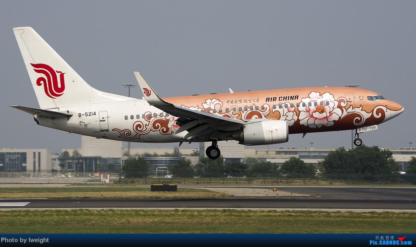 Re:[原创]给力的南风,恼人的雾霾,首都机场7.27 BOEING 737-700 B-5214 中国北京首都机场