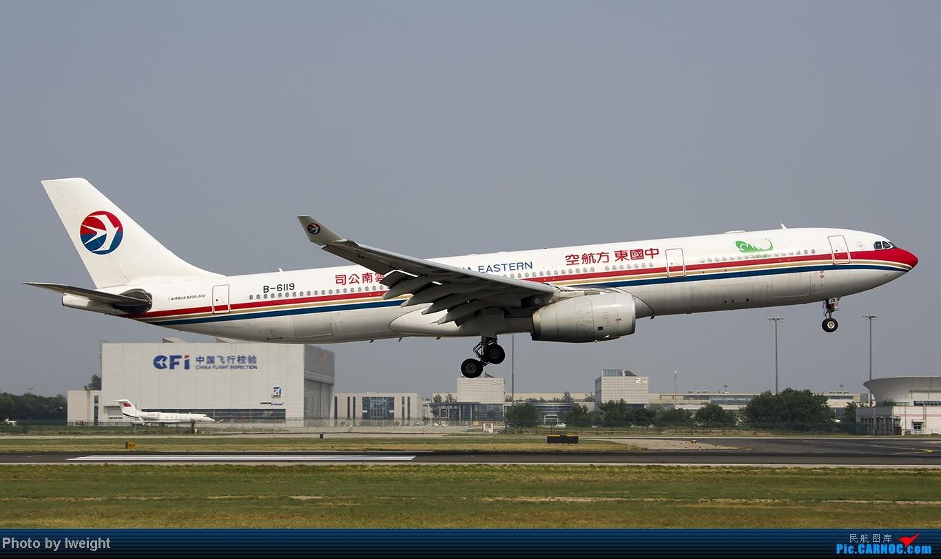 Re:[原创]给力的南风,恼人的雾霾,首都机场7.27 AIRBUS A330-300 B-6119 中国北京首都机场