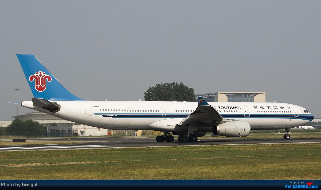 Re:[原创]给力的南风,恼人的雾霾,首都机场7.27 AIRBUS A330-300 B-6111 中国北京首都机场