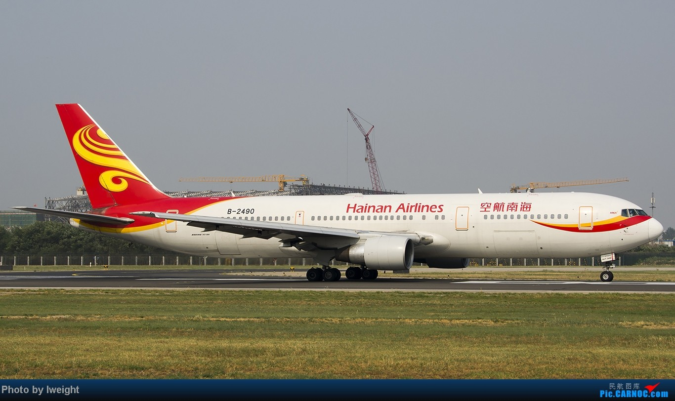 Re:[原创]给力的南风,恼人的雾霾,首都机场7.27 BOEING 767-300 B-2490 中国北京首都机场