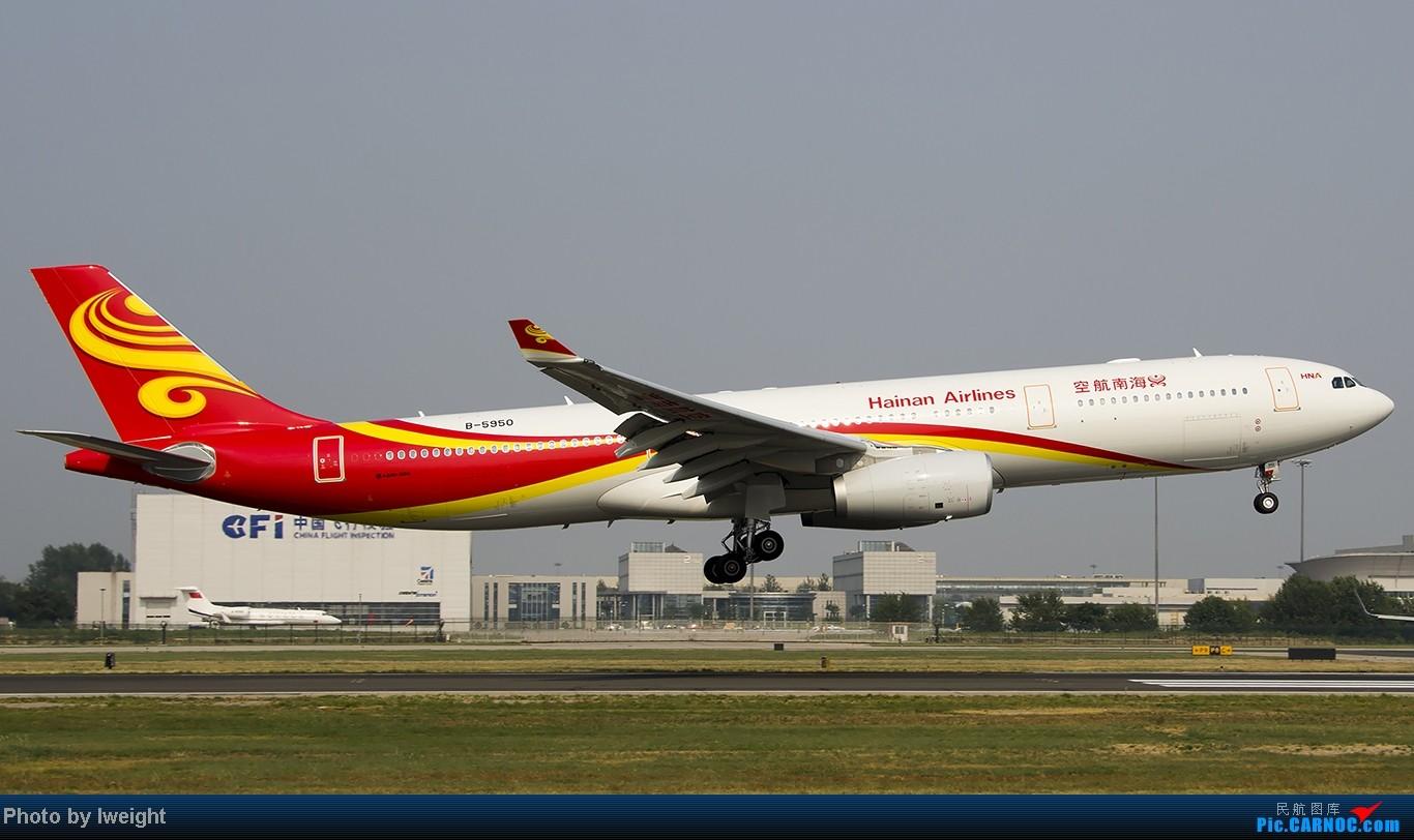 Re:[原创]给力的南风,恼人的雾霾,首都机场7.27 AIRBUS A330-300 B-5950 中国北京首都机场