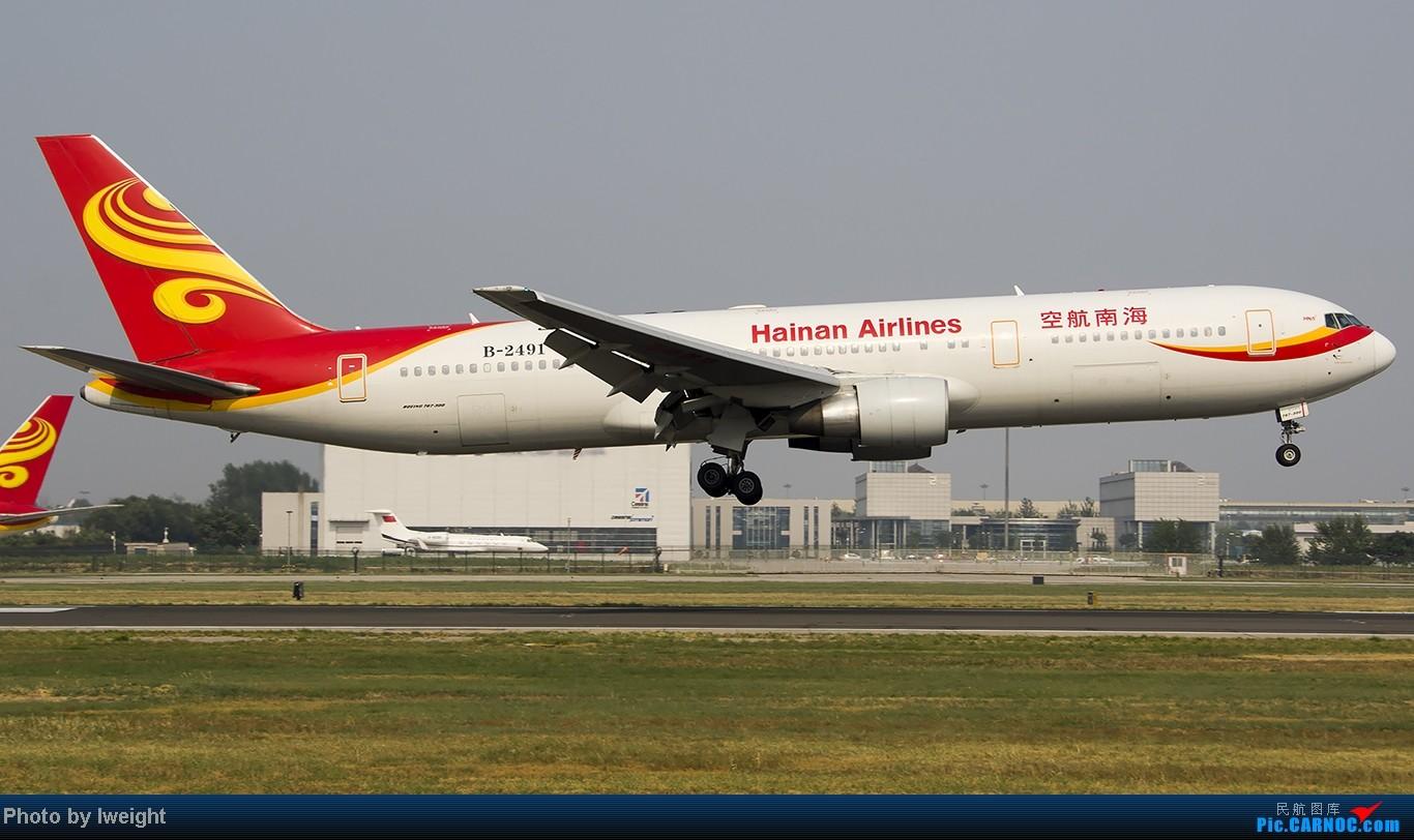 Re:[原创]给力的南风,恼人的雾霾,首都机场7.27 BOEING 767-300 B-2491 中国北京首都机场