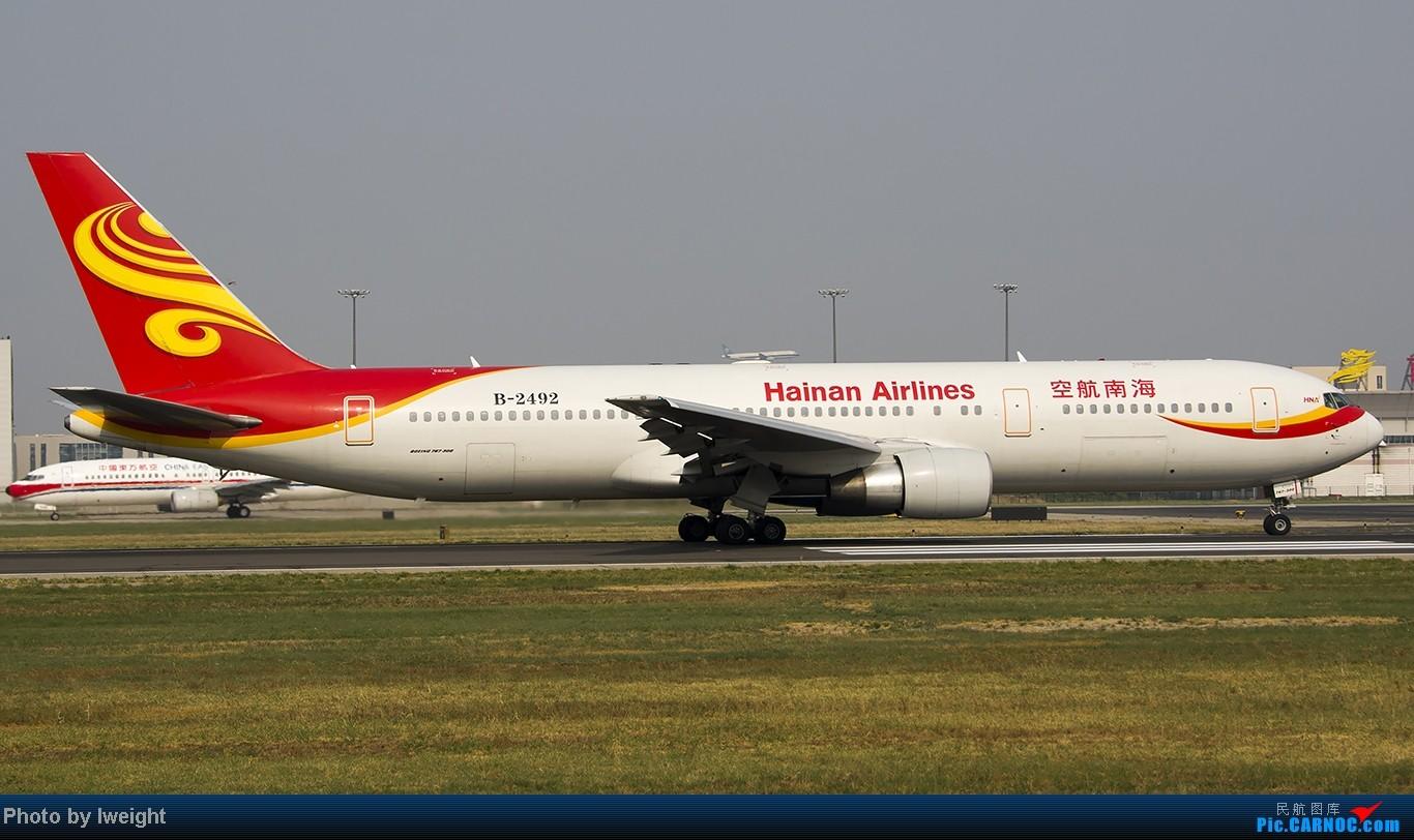 Re:[原创]给力的南风,恼人的雾霾,首都机场7.27 BOEING 767-300 B-2492 中国北京首都机场
