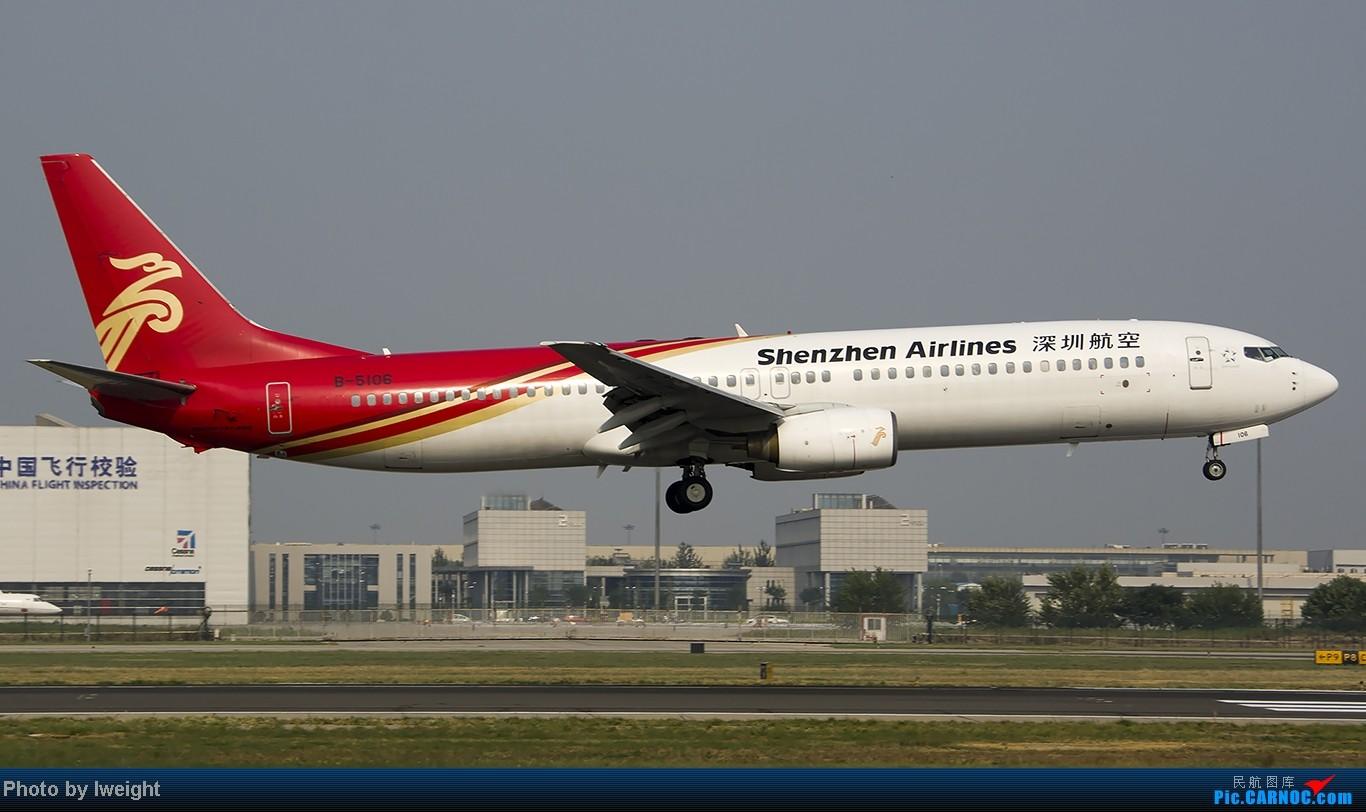 Re:[原创]给力的南风,恼人的雾霾,首都机场7.27 BOEING 737-900 B-5106 中国北京首都机场