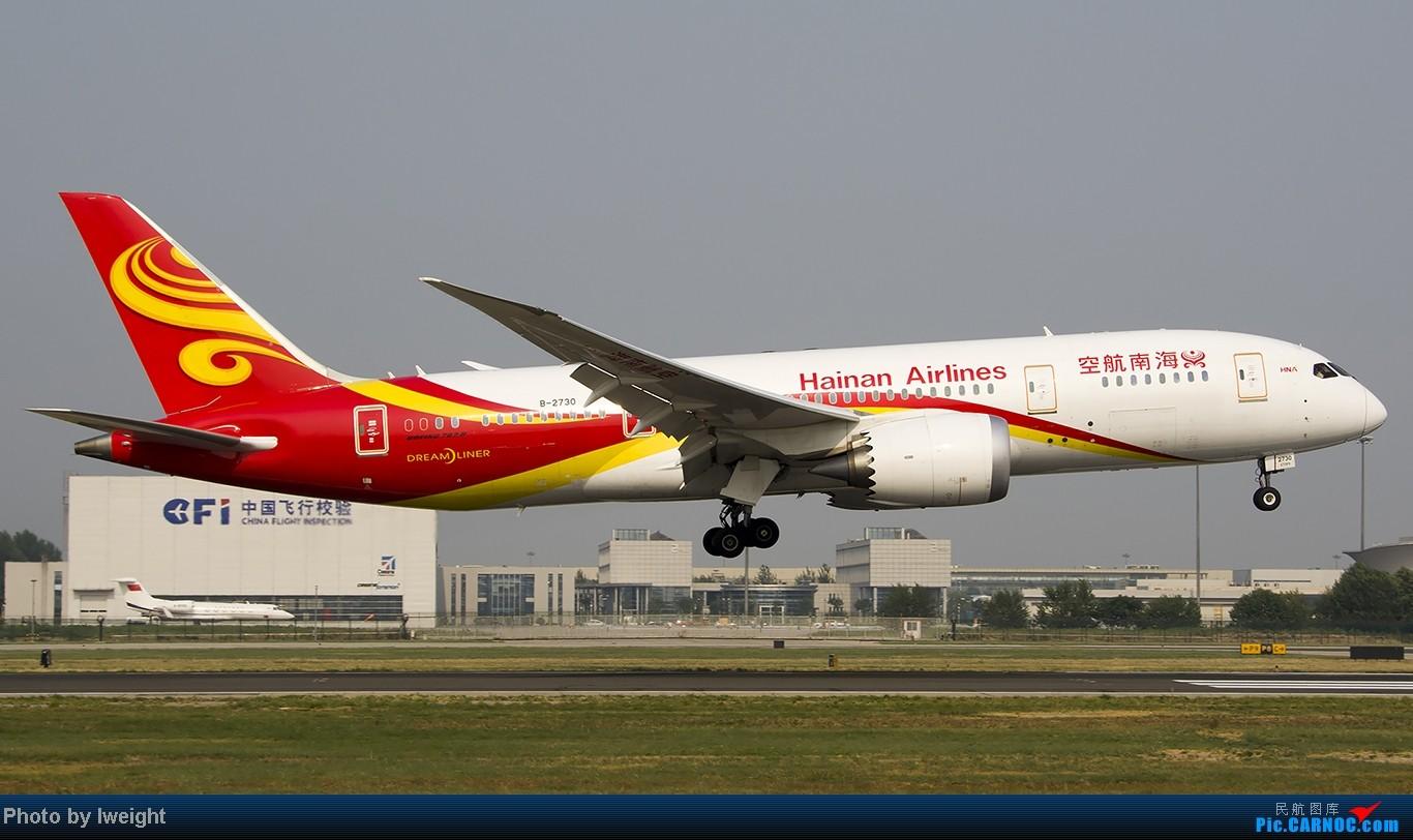 Re:[原创]给力的南风,恼人的雾霾,首都机场7.27 BOEING 787-8 B-2730 中国北京首都机场