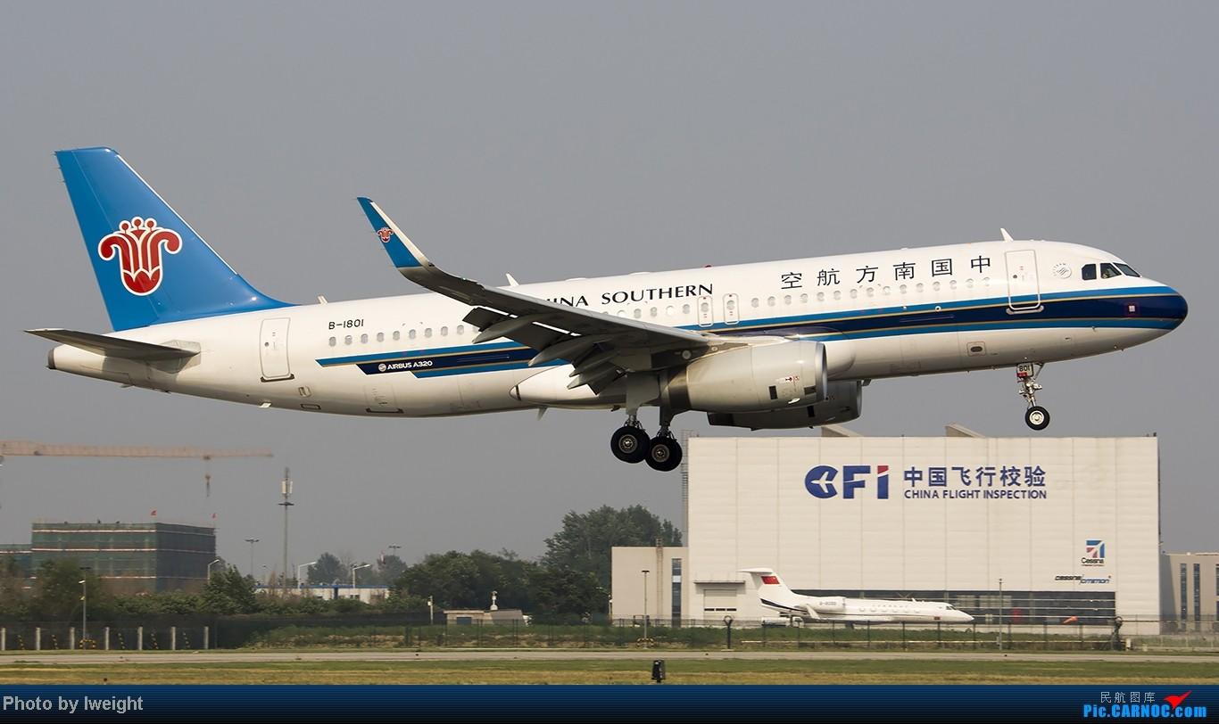 Re:[原创]给力的南风,恼人的雾霾,首都机场7.27 AIRBUS A320-200 B-1801 中国北京首都机场