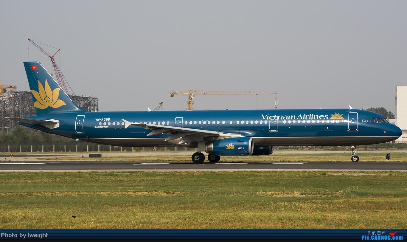 Re:[原创]给力的南风,恼人的雾霾,首都机场7.27 AIRBUS A321-200 VN-A395 中国北京首都机场