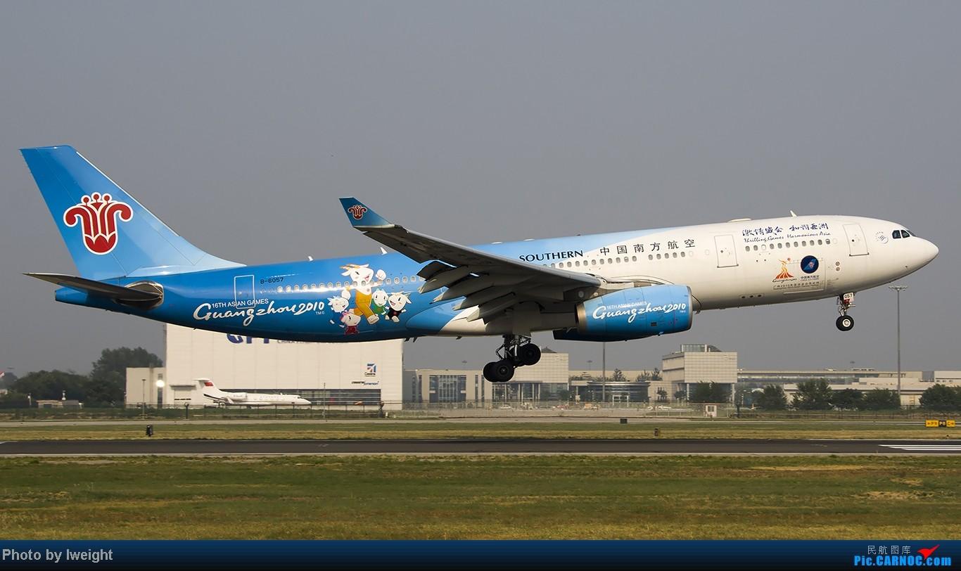 Re:[原创]给力的南风,恼人的雾霾,首都机场7.27 AIRBUS A330-200 B-6057 中国北京首都机场
