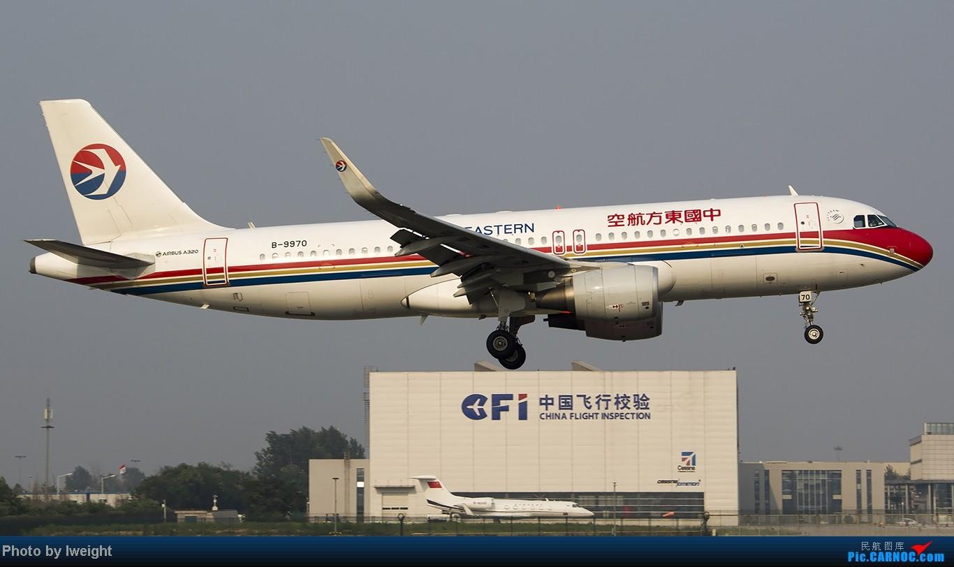 Re:[原创]给力的南风,恼人的雾霾,首都机场7.27 AIRBUS A320-200 B-9970 中国北京首都机场