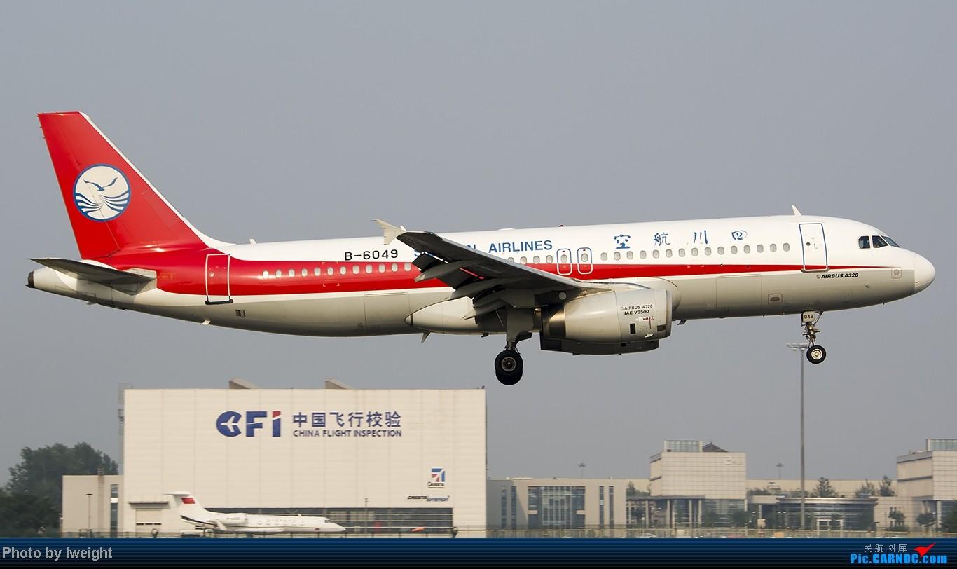 Re:[原创]给力的南风,恼人的雾霾,首都机场7.27 AIRBUS A320-200 B-6049 中国北京首都机场
