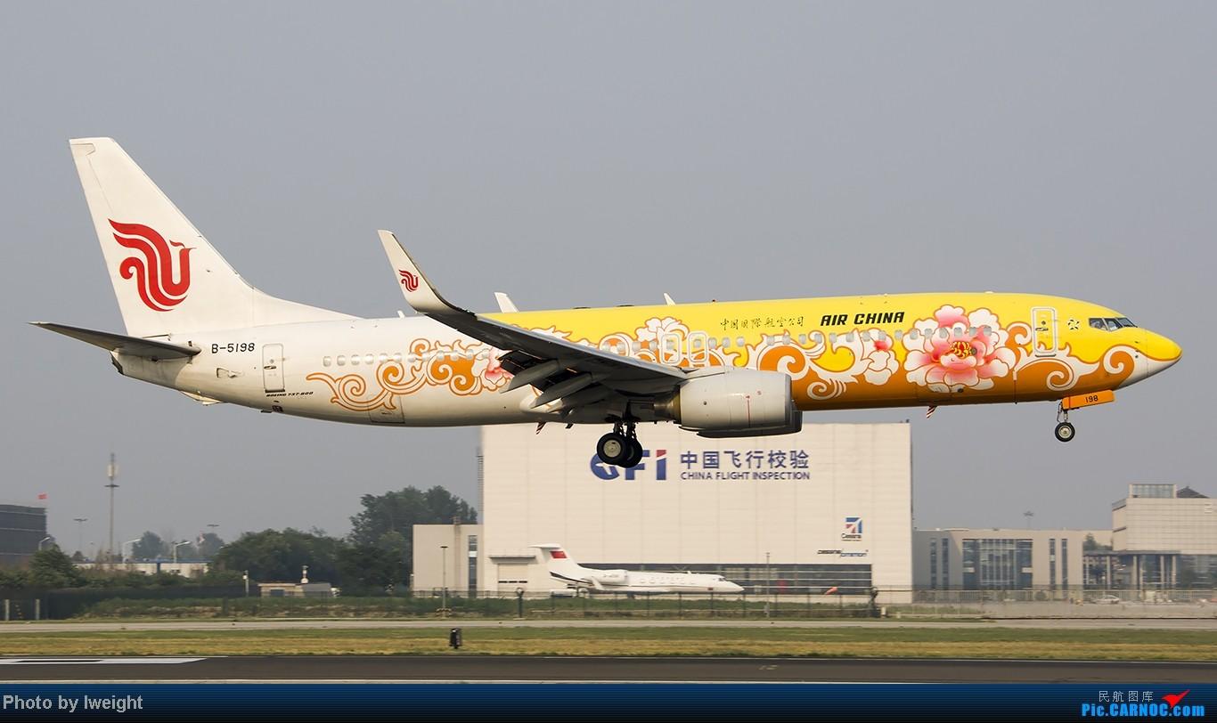 Re:[原创]给力的南风,恼人的雾霾,首都机场7.27 BOEING 737-800 B-5198 中国北京首都机场