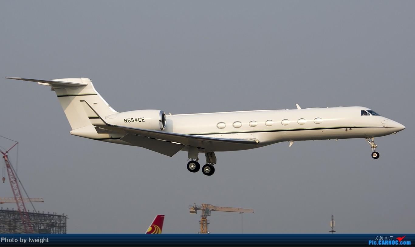 Re:[原创]给力的南风,恼人的雾霾,首都机场7.27 UNKOWN N554CE 中国北京首都机场