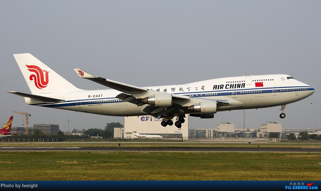 Re:[原创]给力的南风,恼人的雾霾,首都机场7.27 BOEING 747-400 B-2447 中国北京首都机场