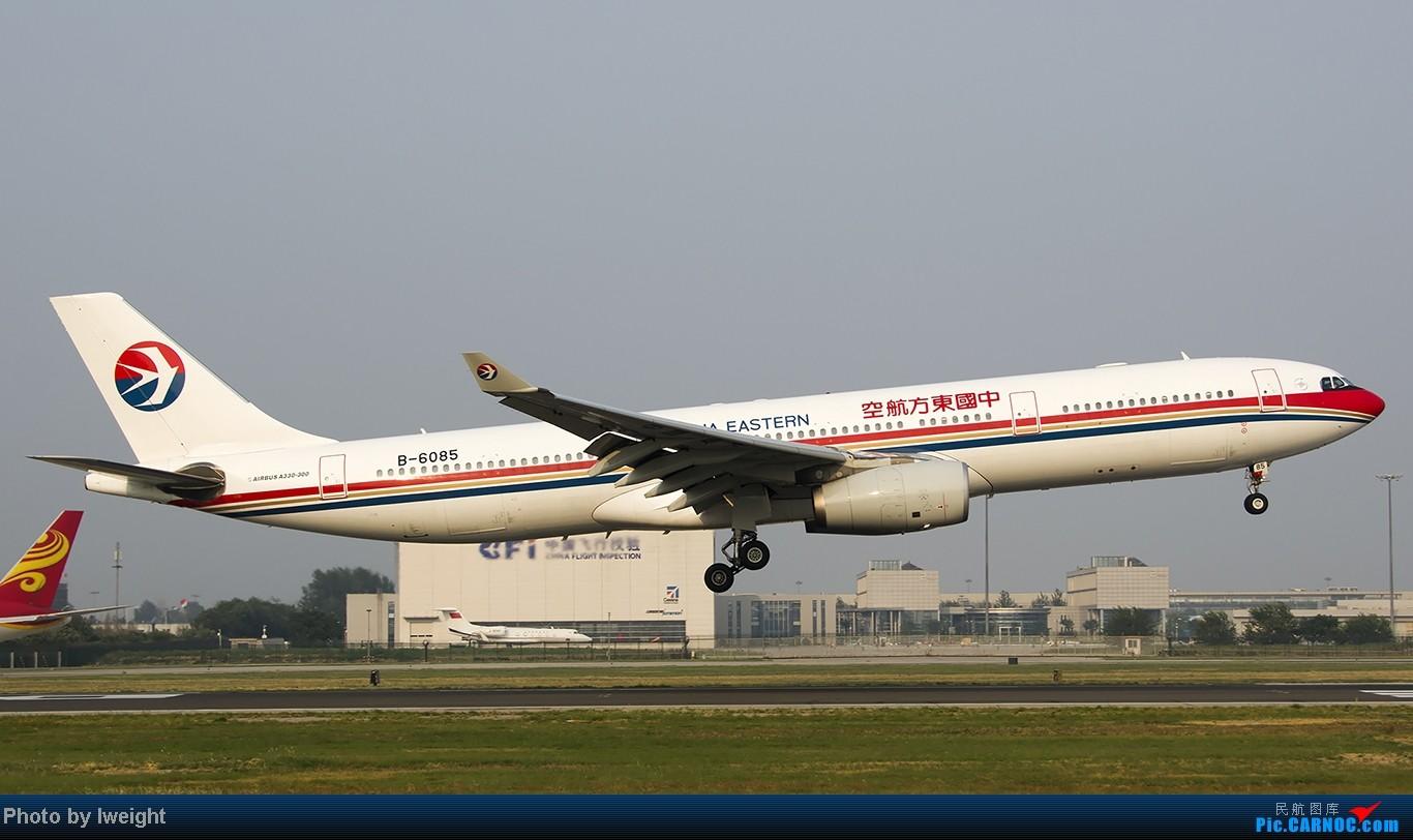 Re:[原创]给力的南风,恼人的雾霾,首都机场7.27 AIRBUS A330-300 B-6085 中国北京首都机场