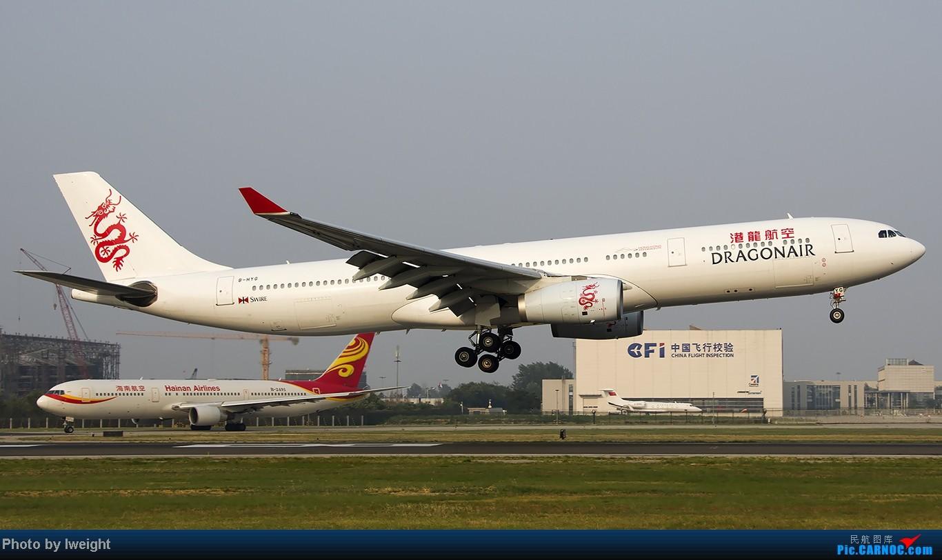 Re:[原创]给力的南风,恼人的雾霾,首都机场7.27 AIRBUS A330-300 B-HYG 中国北京首都机场